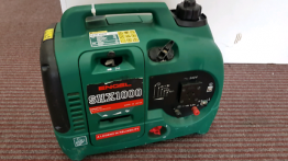 ENGEL SHX1000 1000W 1KW DIGITAL GENERATOR 240 VOLT SINEWAVE POWER FOR CAMPING ETC