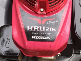 HONDA HRU216M2 SELF PROPELLED LAWN MOWER